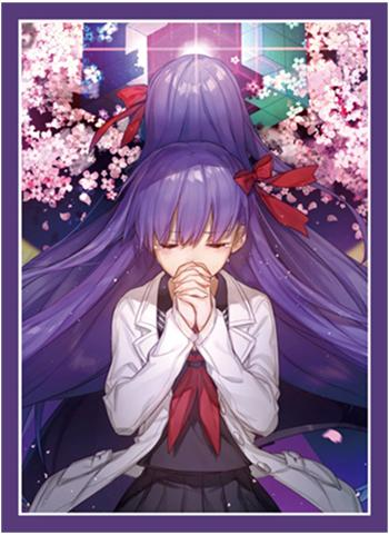Fate Extra Sakura Matou BB Limited Exclusive Doujin Character Sleeves