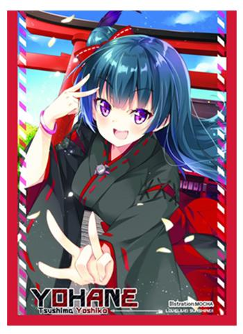 Love Live! Sunshine!! Miko Tsushima Yoshiko - Limited Exclusive Doujin Character Sleeves
