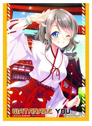 Love Live! Sunshine!! Miko Watanabe You - Limited Exclusive Doujin Character Sleeves
