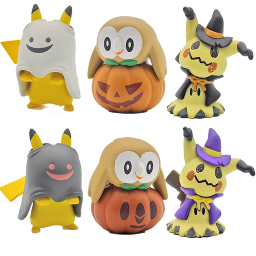 Pokemon Happy Halloween - Character Mini Toy Figure Mascot