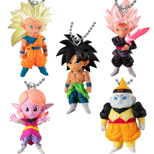 Dragon Ball Super UDM Burst 38 - Capsule Prize Swing Key Chain Mascot