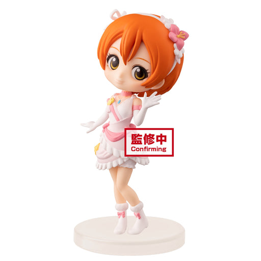 Love Live! - First Year Student Rin Hoshizora - Character Muse Q Posket Petit Figure