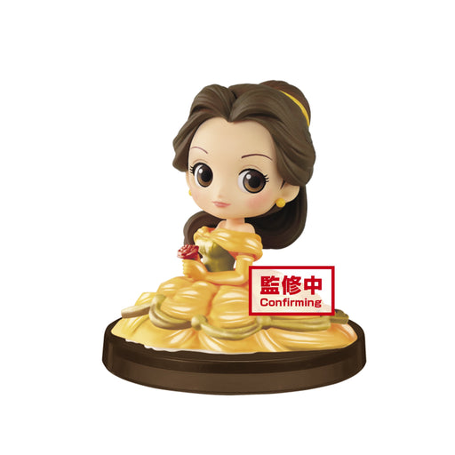 Beauty and the Beast Disney - Belle (Girls Festival) - Character Q Posket Petit Figure Vol.2 Bandpresto Sept 2020