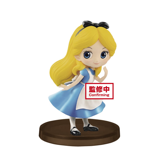 Alice in Wonderland Disney - (Girls Festival) Character Q Posket Petit Figure Vol.2
