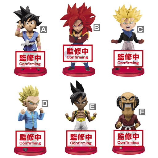 Dragon Ball GT World Collectible Figures WCF Vol.2