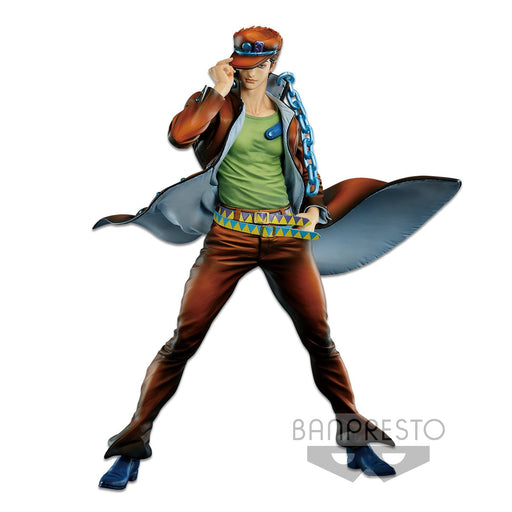 Jojo's Bizarre Adventure: Stardust Crusaders - Super Master Stars Piece Jotaro Kujo The Brush 2 - Banpresto Prize Figure (Pre-order) May 2021
