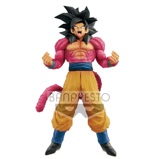 Dragon Ball GT Super Master Stars Piece SMSP SSJ4 Goku (Brush ver.)