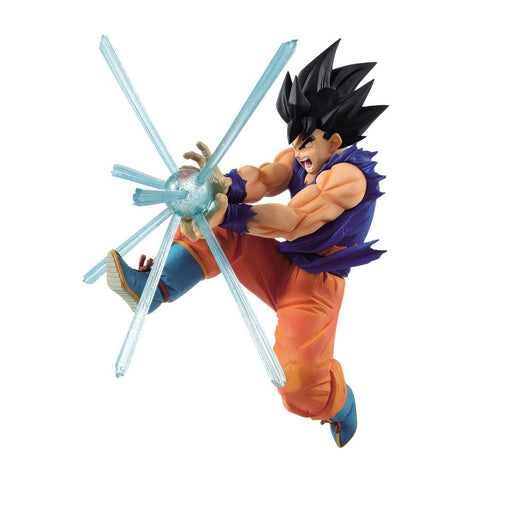 Figure of Son Goku performing Kamehameha, side view.