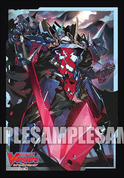 Cardfight!! Vanguard - Claret Sword Dragon - Character Mini Sleeves Vol.443