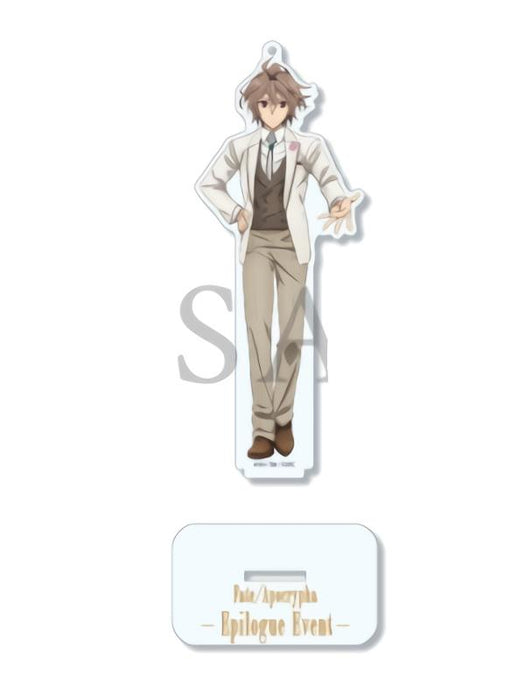 Fate/Apocrypha - Sieg - Epilogue Event Exclusive Acrylic Stand Key Chain