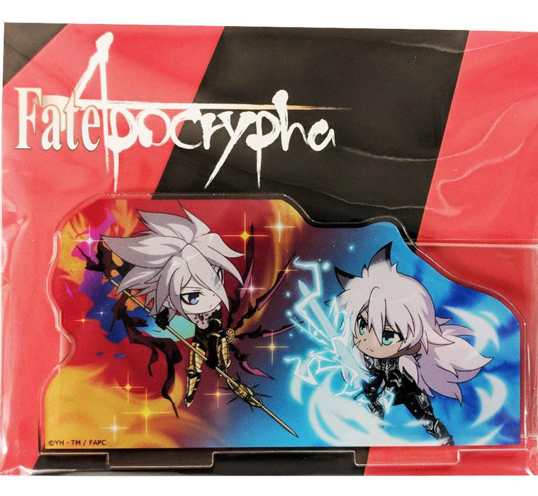 Fate/Apocrypha - Karna vs Siegfried - Epilogue Event Exclusive Acrylic Scene Stand