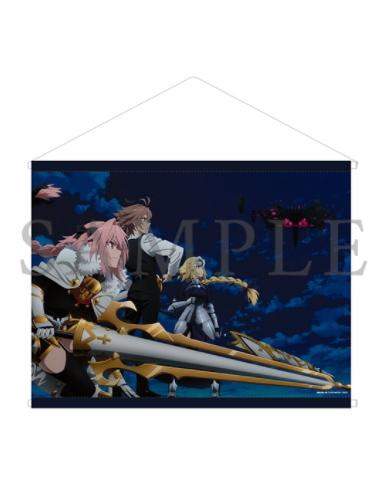 Fate/Apocrypha - Astolfo Jeanne Sieg - Epilogue Event Exclusive Wall Scroll Tapestry