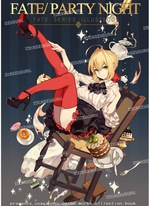 Cover art featuring Nero