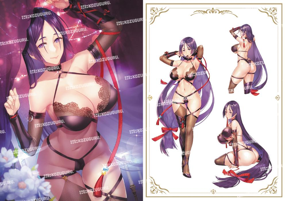 "Fate Doujin - Party Night ""Only for You"" C94 Character Illustration Book Vol.2"
