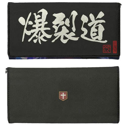 KonoSuba: God's Blessing on this Wonderful World! - COSPA Character Full Color Japanese Zipper Long Wallet
