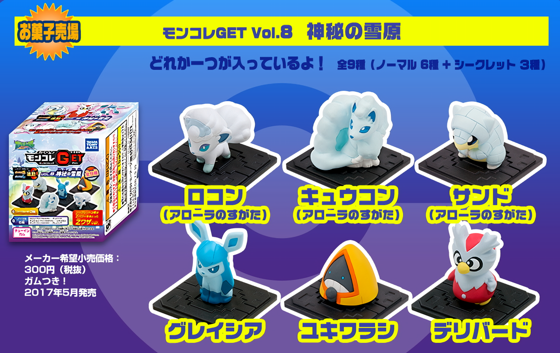 Pokemon Sun & Moon Ice-type Monster Figure Vol.8 Blind Box 1 PC