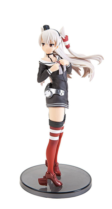 Kantai Collection KanColle - Amatsukaze - Prize Figure
