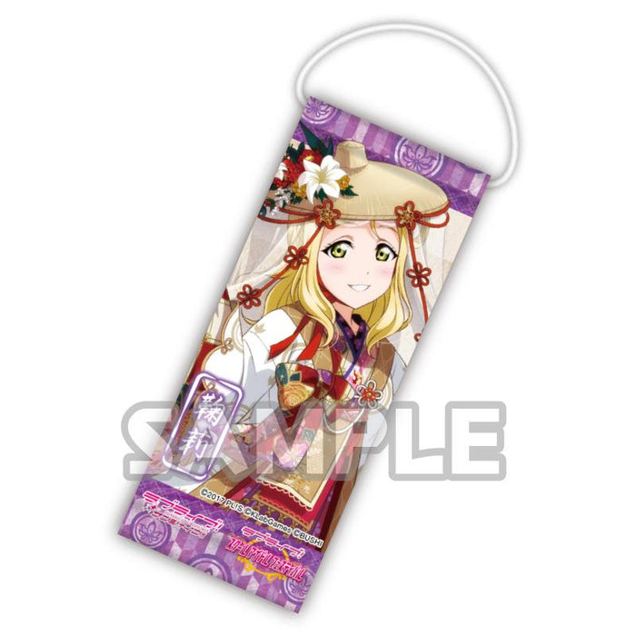 Love Live! Sunshine!! Character Capsule Mini Scroll Vol.1
