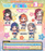 Love Live! Sunshine!! Aqours - Chocollect - Capsule Toys Set of 5