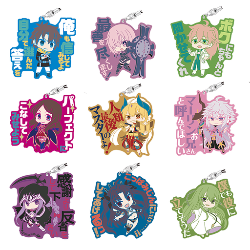 Fate/Grand Order Absolute Demonic Front: Babylonia - Sega Limited Character Rubber Mascot Strap