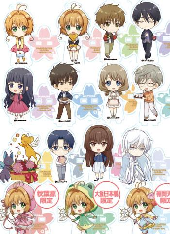 Cardcaptor Sakura Collab Cafe Character Mini Acrylic Stand Key Chain Sealed Blind Box