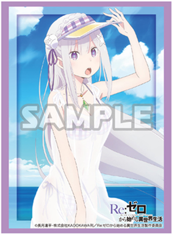 Re:Zero - Emilia - Bushiroad Event Exclusive Character Sleeves EMT Summer Ver. Vol.225