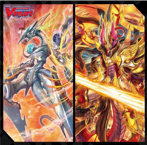 "Vanguard Booster Box / Case of 20 - ""Silverdust Blaze"" - VGE VBT8"