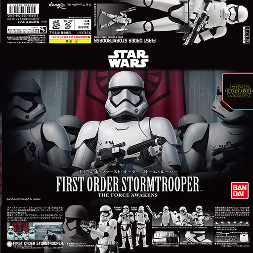 Star Wars - First Order Stormtrooper - Bandai Star Wars Character Line 1/12 Model Kit