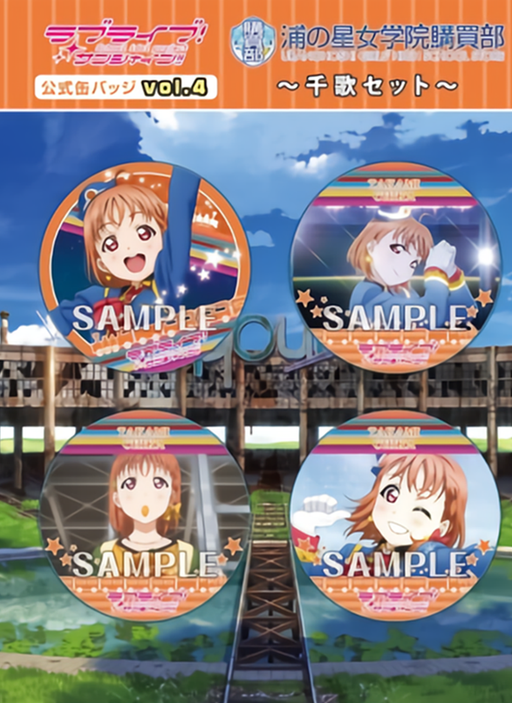 Love Live! Sunshine!! - Chika Happy Party Train Ver. - Badge Button Pin Vol.4 **Set of 4**