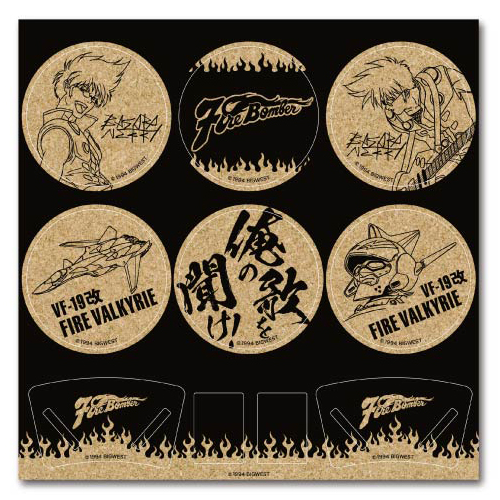 Macross 7 - Character Art Collab Dining Cork Coaster Set of 6