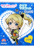 Love Live! Muse - Eli Sunny Day Song Ver. - Prize Acrylic Key Chain Part 2
