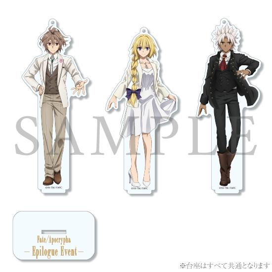 Fate/Apocrypha - Ruler Shirou Kotomine - Epilogue Event Exclusive Acrylic Stand Key Chain