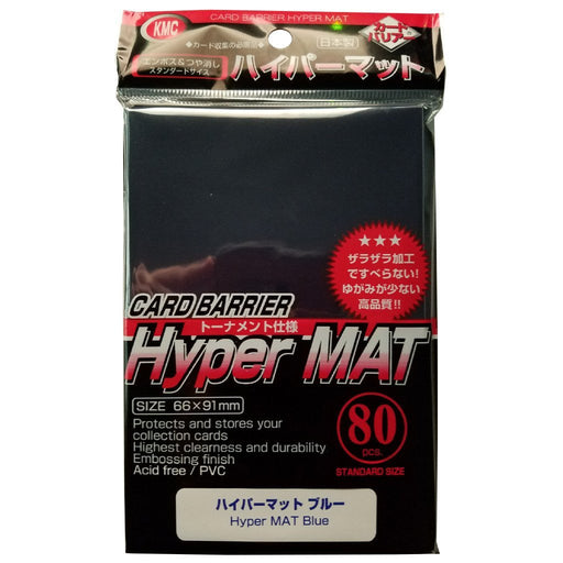 KMC Full Sized Hyper Mat Blue (80 COUNT)