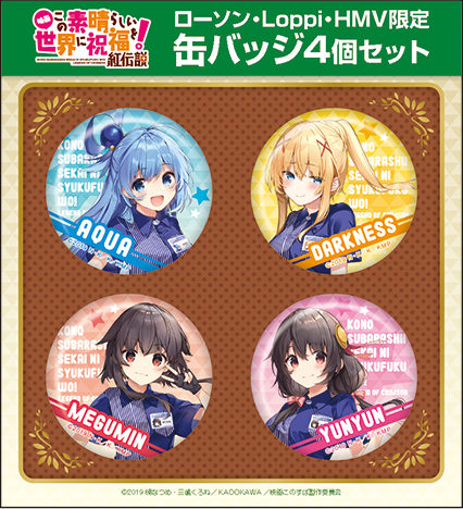 Lawson × KonoSuba Movie Collaboration Character Can Badge