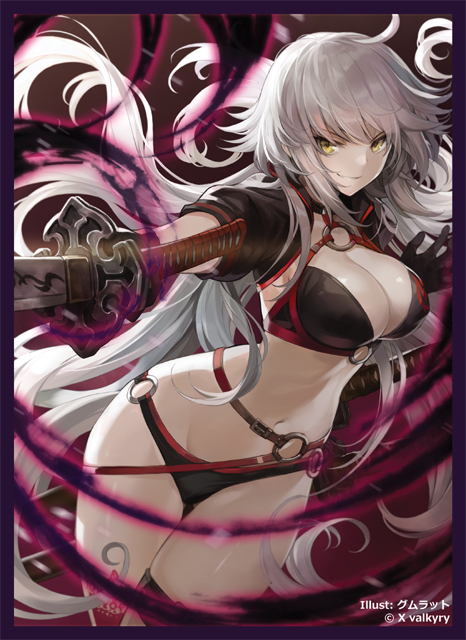 C96 Fate Grand Order - Jeanne d'Arc Alter Berserker Ver. Circle ScarletAgents - Doujin Character Sleeves