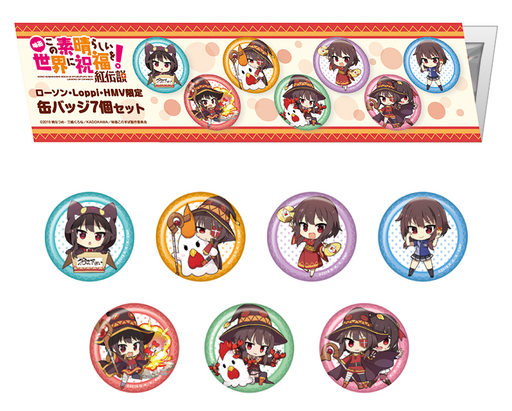 Lawson × Konosuba Movie Collaboration Megumin Character Can Badge