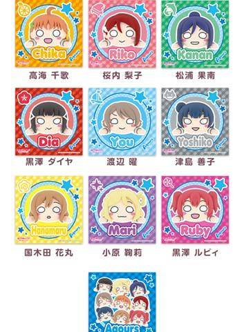 Love Live! Sunshine!! Collab Cafe Exclusive Microfiber Towel