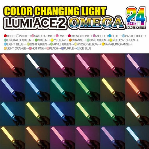 Lumica Lumiace 2 Omega 24 Color LED Light Pen