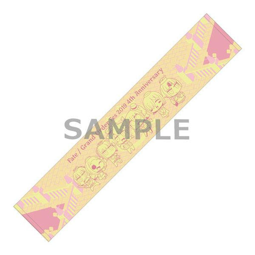 Fate Grand Order Fes 2019 FGO Exclusive Character Muffler Towel B
