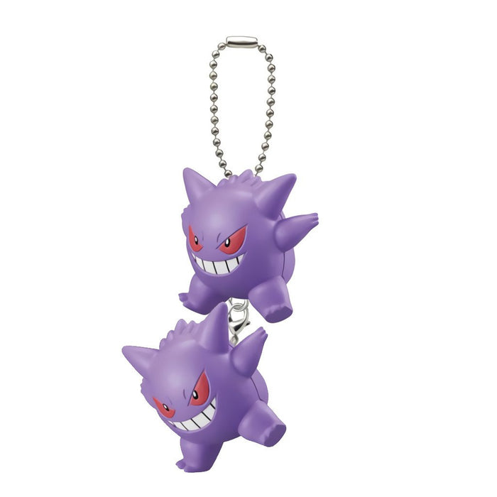 Pokemon - Gengar - Connect-Together Capsule Mascot Swing Key Chain