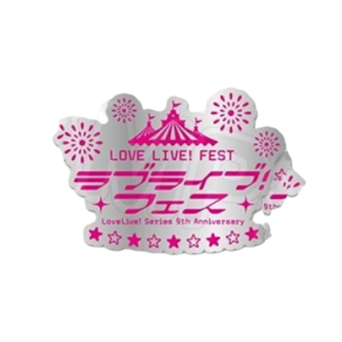 Love Live! - Fest 2020 - Character Metal Badge Pin