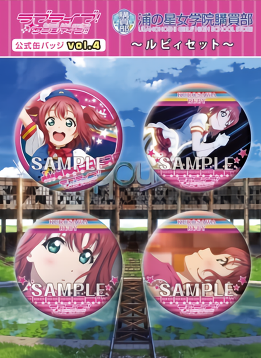 Love Live! Sunshine!! - Ruby Happy Party Train Ver. - Badge Button Pin Vol.4 **Set of 4**