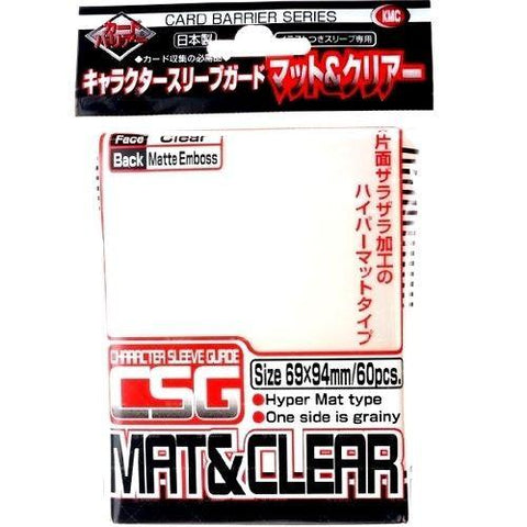 KMC Mat & Clear Over Sleeves Character Guard
