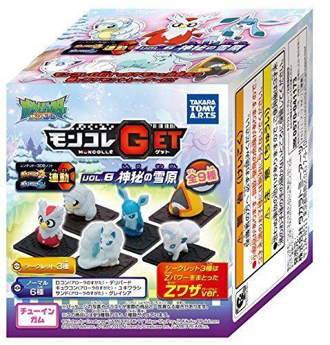 Pokemon sun moon ice type monster blind box figures vol8 10pc pokemon sun moon ice type monster blind box figures vol8 sciox Choice Image