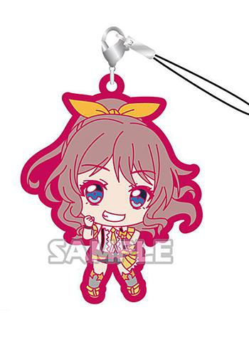 BanG Dream! Poppin'Party Saaya Yamabuki Capsule Rubber Mascot Strap