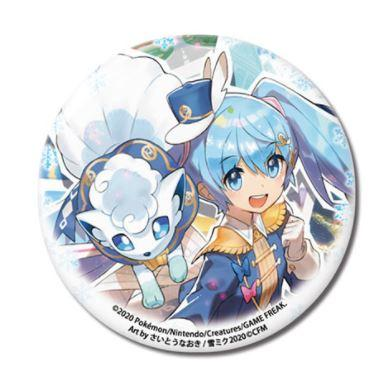 Vocaloid x Pokemon - Snow Miku & Alola Pokémon Vulpix - Acrylic Can Badge