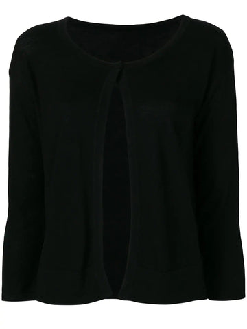 SOTTOMETTIMI One button cardigan