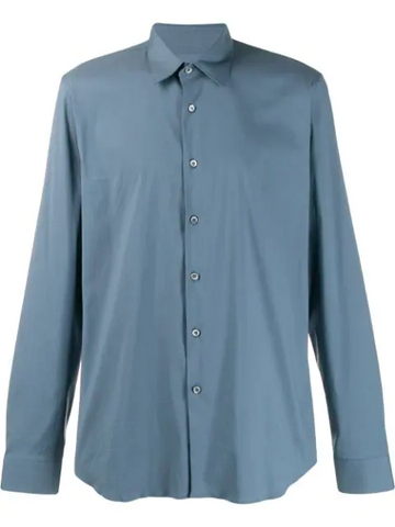PRADA long-sleeved poplin shirt