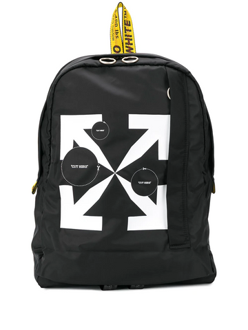 OFF-WHITE 'Cut Here' backpack