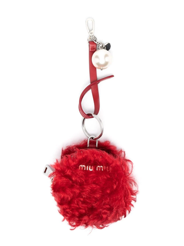 MIU MIU logo-plaque textured-finish keyring